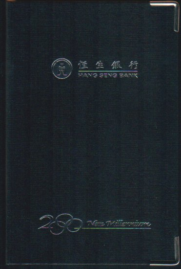 Bank Collectibles : Hong Kong Hang Seng Bank Pocket Diary 2000