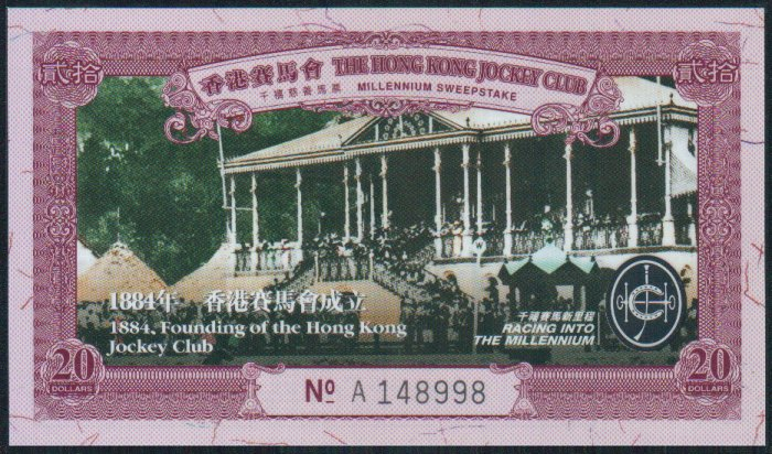 The Hong Kong Jockey Club - Millennium Sweepstake Whole Set 20 Pieces