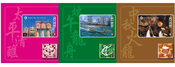 Hong Kong MTR Train Ticket : My Home Series - Incredible Festivals & Customs in Hong Kong