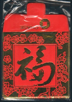 Paper Collectibles : Hong Kong Chase Manhattan Bank Chinese New Year Red Packet x 10 Pieces