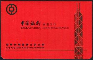 Bank Collectibles : Hong Kong Bank of China Savings Account Passbook