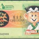 Paper Collectibles : Hong Kong Genryoku Sushi Restaurant Cash Coupon HK$10 x 8 Pieces