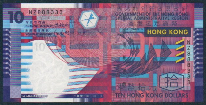 UNC Hong Kong Government 2003 HK$10 Banknote : NZ = New Zealand 888333