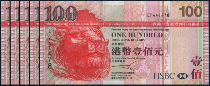 UNC Hong Kong HSBC 2006 HK$100 Banknote Total 5 Pieces