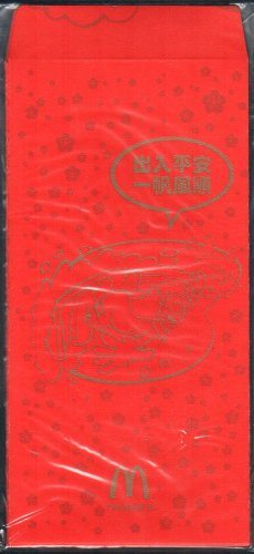 Paper Collectibles : Hong Kong McDonald's Chinese New Year Red Packet x 5 Pieces