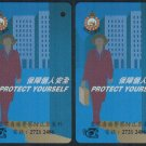 Hong Kong MTR Train Ticket : Royal Hong Kong Police x 3 Pieces