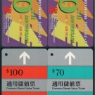Hong Kong MTR Train Ticket : HK$70 + HK$100 Common Stored Value Ticket - HK ECIC