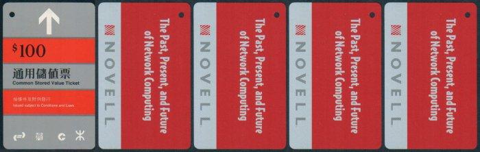 Hong Kong MTR Train Ticket : Novell x 4 Pieces