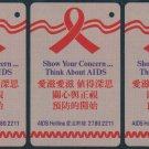 Hong Kong MTR Train Ticket : AIDS x 4 Pieces
