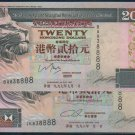 UNC Hong Kong HSBC 1996 + 1997 HK$20 Banknote : BA 838888 + JK 838888