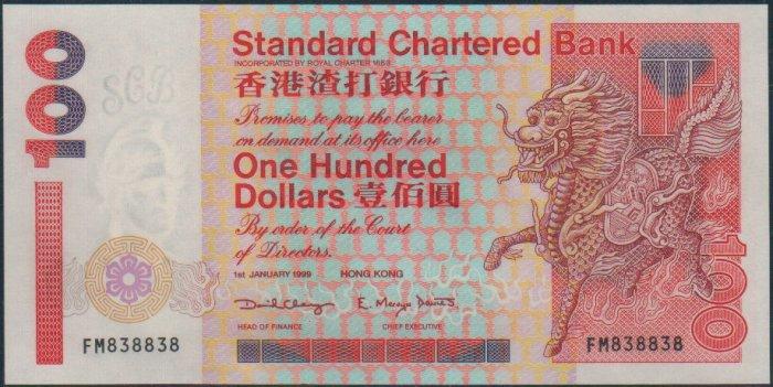 UNC Hong Kong Standard Chartered Bank 1999 HK$100 Banknote : FM 838838