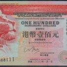 UNC Hong Kong HSBC 2000 HK$100 Banknote : GR 888111