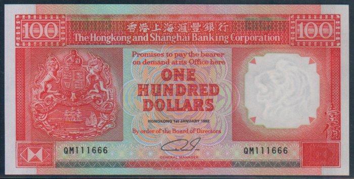 UNC Hong Kong HSBC 1992 HK$100 Banknote : QM 111666