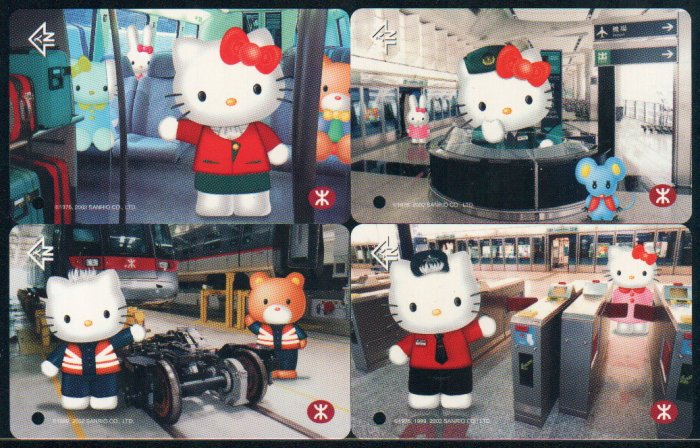 Hong Kong MTR Train Ticket : Hello Kitty 4 Pieces