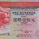 UNC Hong Kong HSBC 2000 HK$100 Banknote : KL 787878 (Repeater)