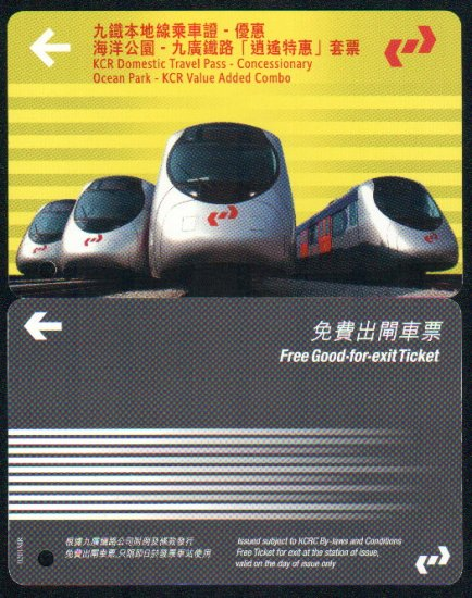 Hong Kong KCR Train Ticket : Ocean Park + Free Exit