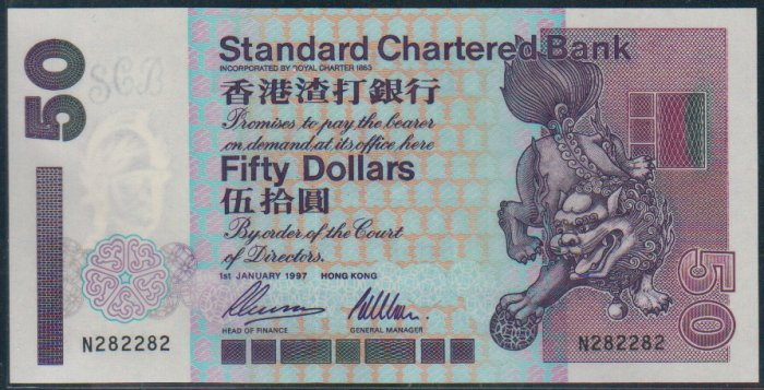 UNC Hong Kong Standard Chartered Bank 1997 HK$50 Banknote : N 282282 (Radar + Repeater)