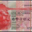 UNC Hong Kong HSBC 2003 HK$100 Banknote : BR 686868 (Repeater)