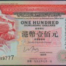 UNC Hong Kong HSBC 1997 HK$100 Banknote : AS 999777