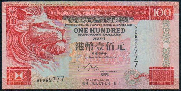 UNC Hong Kong HSBC 1997 HK$100 Banknote : BE 999777