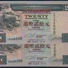 UNC Hong Kong HSBC HK$20 Banknote : DR = Doctor 888088 DR 888808
