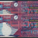 UNC Hong Kong Government 2002 HK$10 Banknote : 888555, 888555