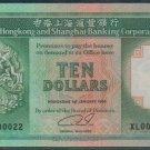 UNC Hong Kong HSBC 1989 HK$10 Banknote : XL 000022