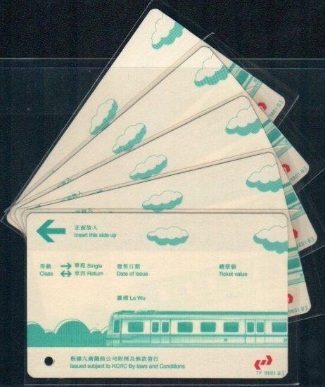 Hong Kong KCR Single Journey Train Ticket : Lo Wu x 5 Pieces