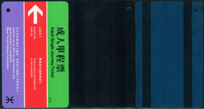 Hong Kong MTR Train Ticket : Visible Blue + Black Strap