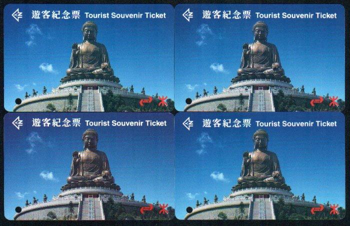 Hong Kong MTR Ticket : Giant Buddha on Lantau Island x 4 Pieces