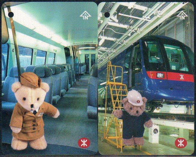Hong Kong MTR Train Ticket : Airport Express Teddies