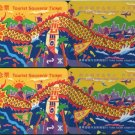 Hong Kong MTR Ticket : Dragon Boat (Yellow Colour) x 4 Pieces