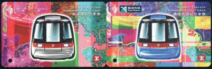 Hong Kong MTR Ticket : Airport Express Tung Chung Line