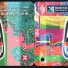 Hong Kong MTR Ticket : Airport Express Tung Chung Line