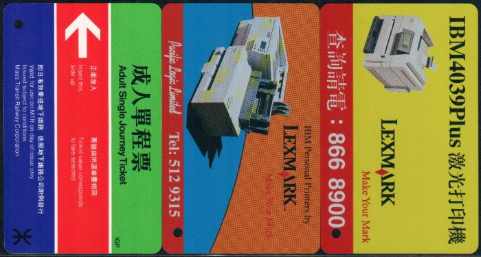 Hong Kong MTR Train Ticket : IBM Lexmark Printer