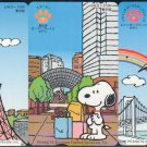 Japan / Japanese Phonecard : Snoopy x 3 Pieces