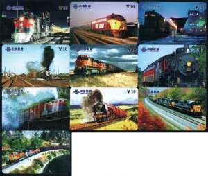 China / Chinese Phonecard : Vintage Train 10 Pieces