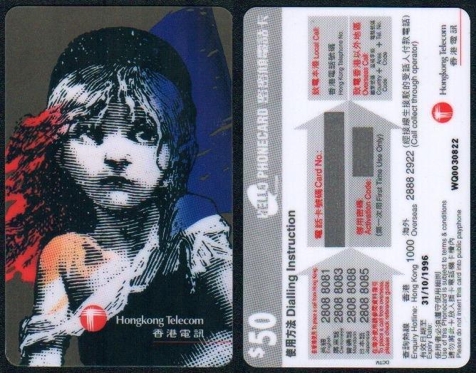 Hong Kong Phonecard / Telephone Card - Les Miserables