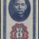 UNC the Central Bank of China 1947 $2,000 : 9W 238987