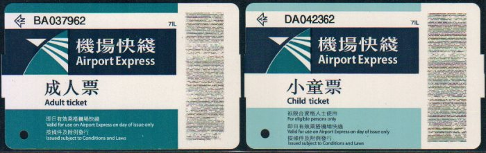 Hong Kong MTR Single Journey Ticket : Airport Express