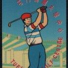 Hong Kong KCR Light Rail Ticket : Tuen Mun Golf Centre