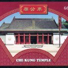 Hong Kong KCR Train Ticket : Che Kung Temple