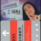 Hong Kong MTR Train Ticket : Gong Li