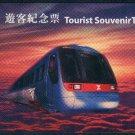 Hong Kong MTR Train Ticket : Airport Express New Train