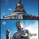 Hong Kong MTR Train Ticket : the Giant Buddha 2 pieces