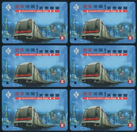 Hong Kong MTR Train Ticket : Tourist MTR 1-day Pass x 6 Pieces