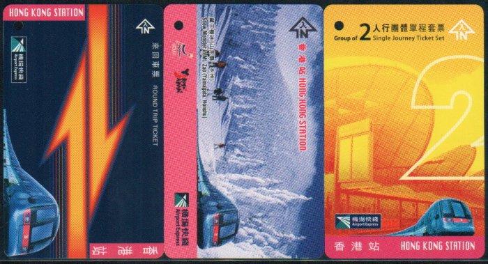 Hong Kong MTR Train Ticket : Airport Express x 3 Pieces