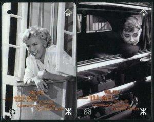 Hong Kong MTR Ticket : Marilyn Monroe + Audrey Hepburn
