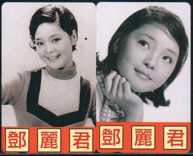 Japan / Japanese Phonecard : Teresa Tang x 2 Pieces