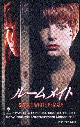 Japan / Japanese Phonecard : Single White Female